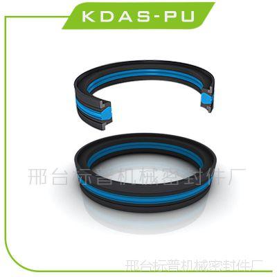 供应批发原装宝色霞板、耐磨损KDAS组合油封密封件