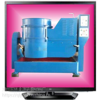 380v涡流研磨抛光机生产,水流光饰机行情,涡流研磨机直销