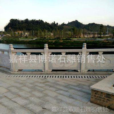 天然石材 雕刻栏杆 防护栏 点缀石护栏 质优价廉