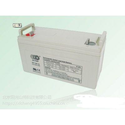 OUTDO奥特多蓄电池OT120-12(12V120AH)实时报价