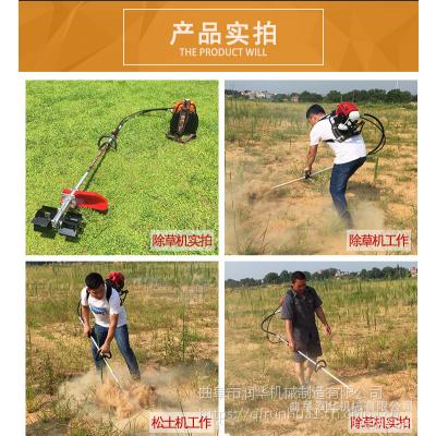 农户专用除草松地机 背负式割草机 多刀头的汽油旋耕锄草机