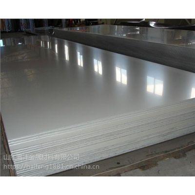 山东304不锈钢板供应商-海沣供
