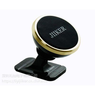 粘贴款手机支架礼品定制车载手机支架 强吸附力磁铁支架 多功能车载支架JIIKER
