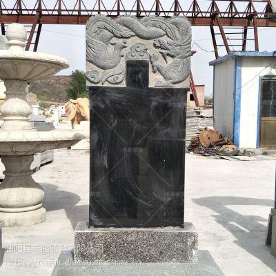 石雕龙凤呈祥石碑 中国黑刻字碑奠基石 墓碑图片
