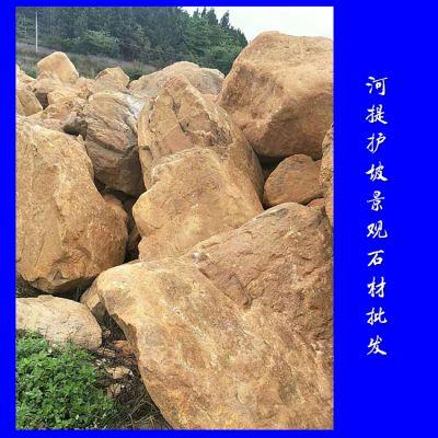 护坡景观石 黄蜡石产地直销 英德景观石多少钱一吨