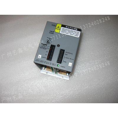 LTN编码器RE-21-1-A05-VS