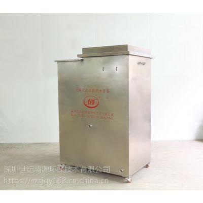 一体化光催化氧化循环水洗车节水设备