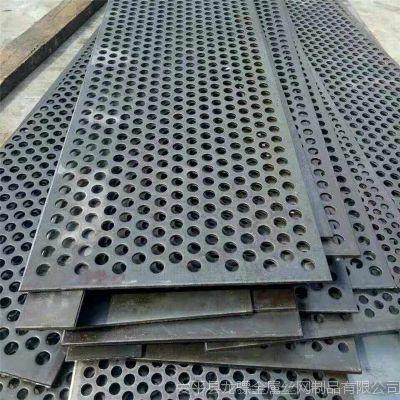 冲孔网板规格 冲孔网加工 穿孔板穿孔率