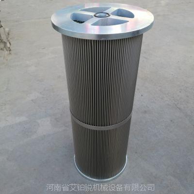 电厂小汽轮机专用调节油滤芯 LY38/25W