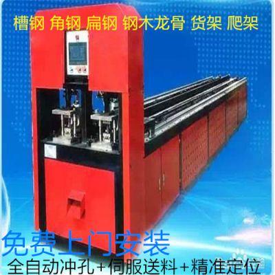 佛山市银江机械供应优质钢木龙骨冲孔机 数控 液压 系统终生免费升级 免费上门安装