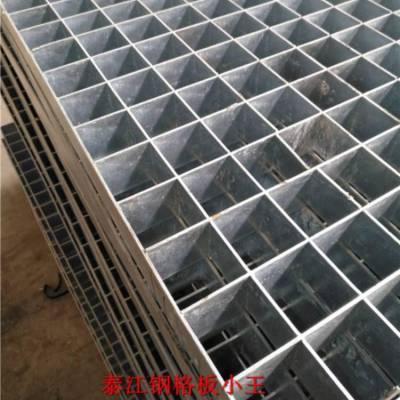 河北泰江 剧院平台走道对插钢格栅_高承载 平台钢格栅板结构轻