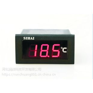 湘乡数显式电子水温表水温表30109-90J特价