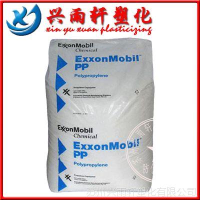 注塑 挤出级 PP/埃克森美孚/5722E2 耐高温 均聚填充级 化工原料