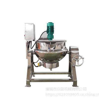 众品供应电加热100升魔芋豆腐煮锅 实验用不锈钢煮制锅 小型夹层锅新品可定制