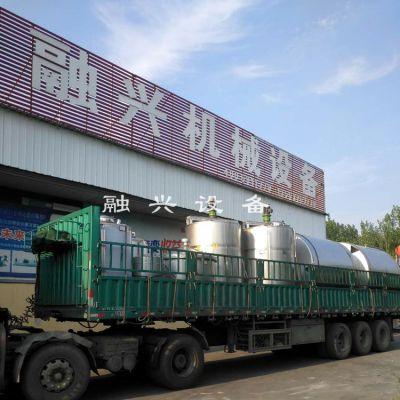 兖州化工用不锈钢罐 食品级304不锈钢酒罐厂家 立式储酒容器制造厂