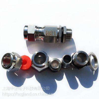 G3/4不锈钢铠装防爆电缆固定头,铠装金属电缆接头,防爆格兰头