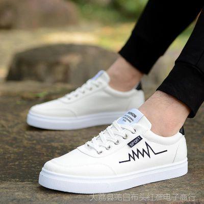 夏季韩版潮流男鞋子防臭百搭休闲帆布鞋男士板鞋透气学生小白潮鞋