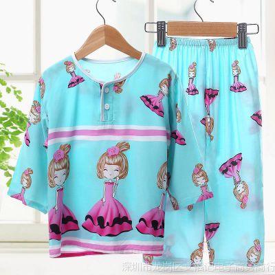 夏季婴幼儿棉绸睡衣套装男女儿童宝宝长袖薄款空调洗水布居家服