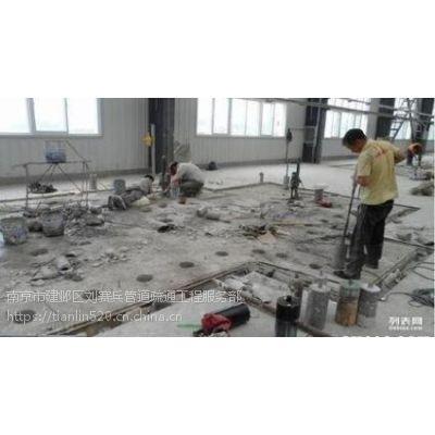 南京市混凝土打墙洞地洞切割楼梯口管道墙壁开孔专业开大梁洞施工