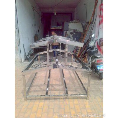 蔬菜水果货架 干果货架 不锈钢展示架 水果货架   定制加工
