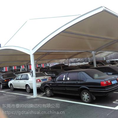 广东膜结构停车棚 张拉膜结构