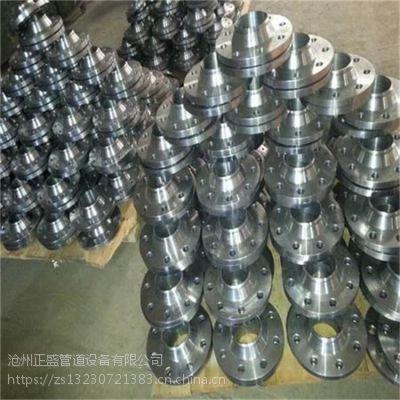 欧标法兰 碳钢 EN1092-1 对焊钢制管法兰 河北正盛管道