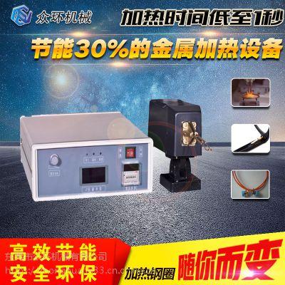 供应超高频ZHCGP-05型焊接设备 首饰焊接 感应加热设备 众环机械