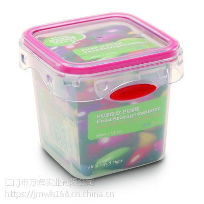 【香港品牌】透明方形400ML 食用级pp塑料食品保鲜盒饭盒 冰箱保鲜厨房储物罐 创意便当盒餐盒