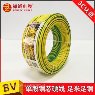 禅诚电缆 家用电线BV 6mm平方铜软护套线 多股软铜线 批发
