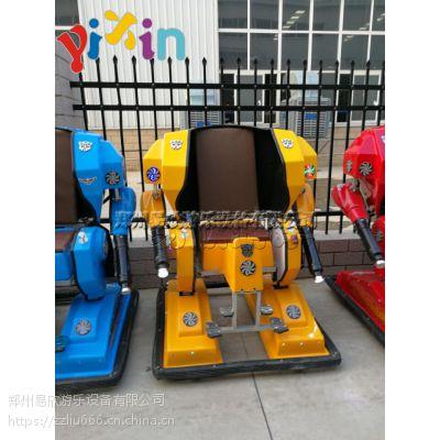 郑州易欣厂家直销广场儿童电动车出租机器人碰碰车小孩电动玩具车