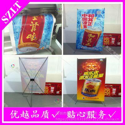 深圳X展架 易拉宝 广告展示器材 喷画 自定义背景