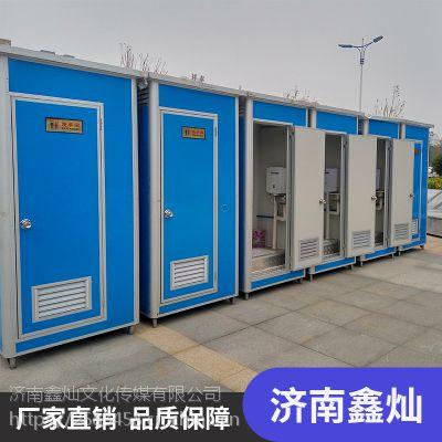 加工定制东营移动环保厕所,铁马护栏出租—品质保证