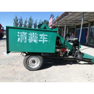 牛羊驴粪尿清粪车 耐腐蚀柴油刮粪机 养殖场环保清粪机