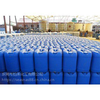 新品上线东莞南城万江东城工业硝酸68%产品符合环保要求