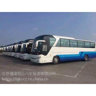 北京出租客车公司承接大型展会、国际交流、会务等各种活动租车包车业务