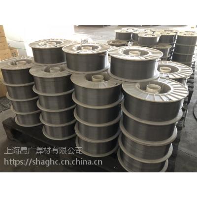昂广YD918堆焊药芯焊丝YD918耐磨焊丝