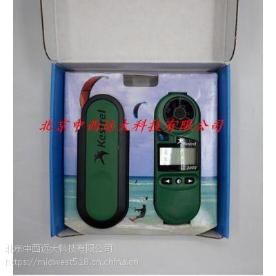 中西手持式风速仪(美国) HLU4-NK2000 库号:M400596