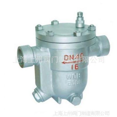 河南疏水阀热静力/热动力型疏水阀专业生产上州阀门制造