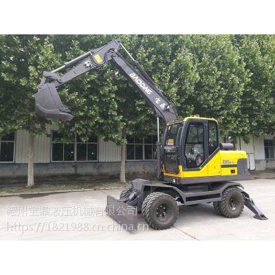 BD95W-9A新能源轮式挖掘设备厂家报价