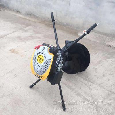 轻便型挖坑机 手提式螺旋钻地机价格 佳鑫多功能打洞机