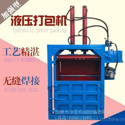 黄纸板牛皮纸液压打包机 双杠100吨自动推包塑料瓶薄膜液压打包机