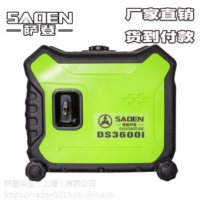 萨登DS3600i小型便携式静音汽油发电机的质量怎么样