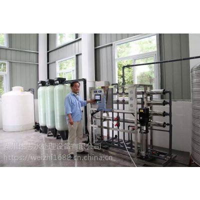 义乌大型净水设备丨工业净水器丨水净化系统厂家
