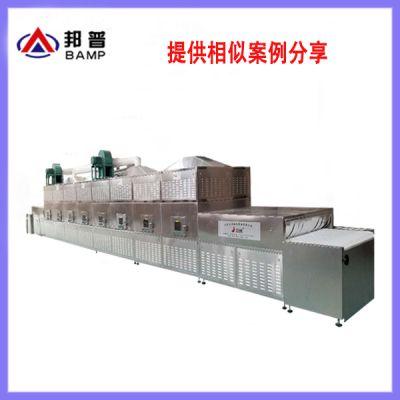 硅莫砖微波干燥设备/微波环保型干燥设备/邦普隧道式干燥机
