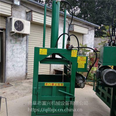 富兴30吨塑料薄膜半自动打包机 加长行程海绵压块机 铁桶油漆桶压扁机促销
