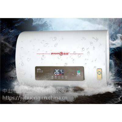 雅凰BF电脑板扁桶电热水器,内置绝缘悬设计【双保险防电系统】