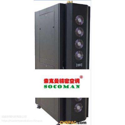 铁路中心专用精密空调 节能机房空调