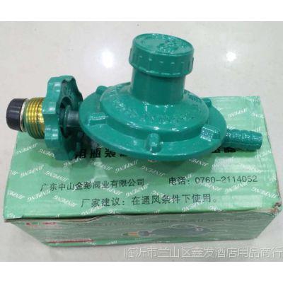 煤气罐液化气减压阀煤气安全阀低压阀调压器家用燃气配件