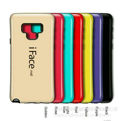 供应iFacemall 三星Note9手机壳 防摔保护套