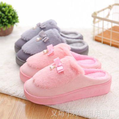 冬季棉拖鞋女厚底高跟居家棉鞋室内可爱毛毛鞋韩版坡跟防滑棉拖鞋